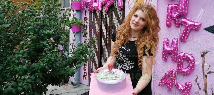 Karolina Stydio зарадва клиентите си и на петия си рожден ден
