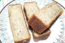 Бананов хляб с ядки