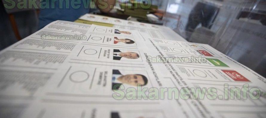 Партии си отмъкват  кандидатите за кметове  на кметства