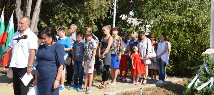 Тържество в центъра на Тополовград за празника на Съединението