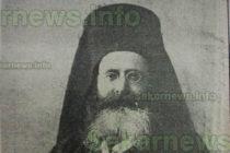 Митрополит Герасим пада ранен в Струмица