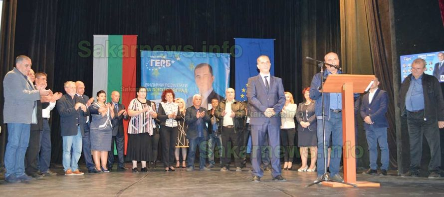 От партия ГЕРБ представиха кандидатите си в Тополовград