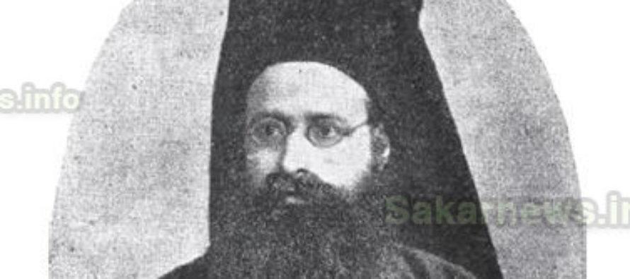 Владиката Герасим не забравя своите  съграждани от Свиленград