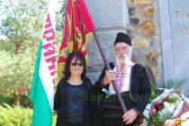 Тракийци отбелязаха  106-годишнината от разорението на техните прадеди