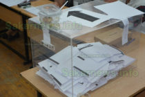 Колко ще получават членовете на СИК на предстоящите избори?