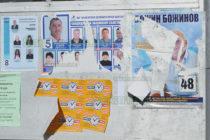 В Тополовград тихомълком  се води плакатна война