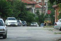 Ще асфалтират още 8 улици и 2 паркинга в Харманли