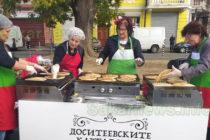 Доситеевки завладяха женския  пазар в столицата с вкусотии