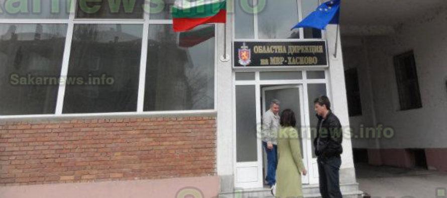 Обявен е конкурс за полицаи в Хасково и началник на пожарната в Тополовград