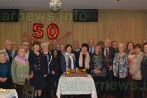 Двадесет и две семейства отпразнуваха златните си сватби в Харманли