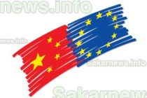 Приключиха преговорите между ЕС и Китай