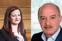 Приемна на депутатите Никола Динков и Виолета Желева в Харманли