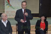 Иван Кукучев представи  петата си книга