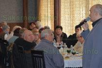 С празничен обяд хора с увреждания отбелязаха празника си
