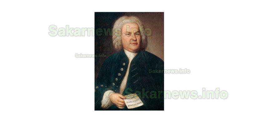 Йохан Себастиян Бах е най-великият композитор, според 174 негови колеги