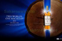 The Macallan е определено за най-харесваното уиски в света за 2019 годин