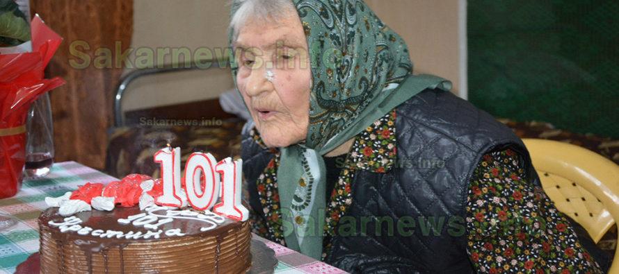Баба Кръстина е щастлива, дори на 101