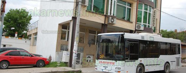 Общественият превоз в Харманли  ще се изпълнява от две фирми