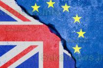 Споразумението за оттегляне на Обединеното кралствоот ЕС бе одобрено от Европейския парламент