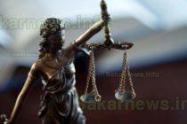 Мъж, извършил блудство и опит за изнасилване отива на съд