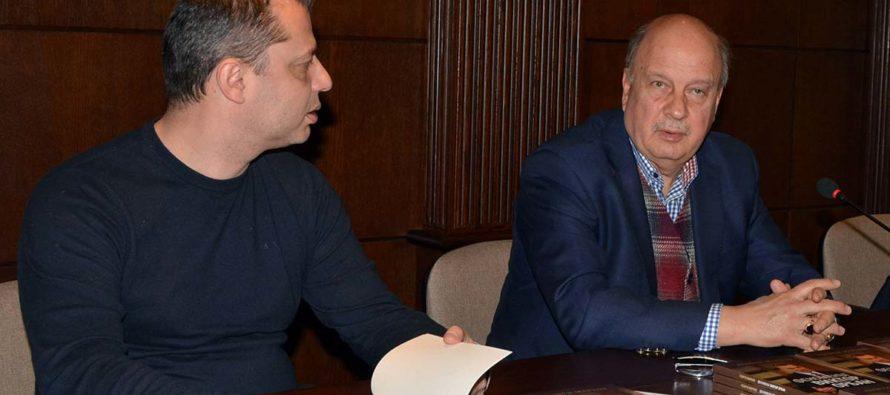 Депутатът Георги Марков (агент Николай) представи своя книга в Хасково