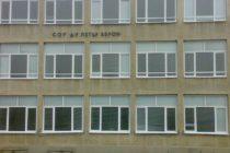 """Учители от СУ """" Д-р Петър Берон"""" – Тополовград заминават  за Германия"""