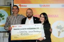 Таханджийница от Харманли е победител в Академия за местни предприемачи