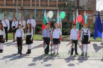 Любимец отбеляза 142 години българска свобода