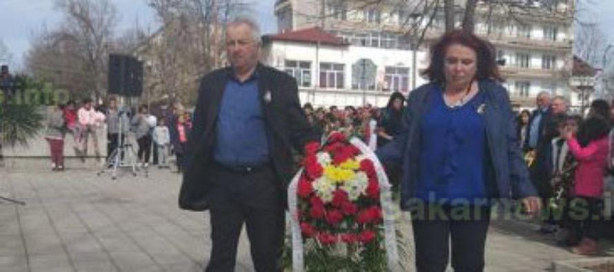 С празнична програма в Симеоновград бе отбелязан националният празник