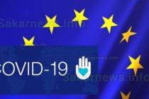 ЕК прие Временна рамка за държавната помощ в условията на COVID-19