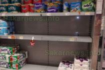 Кой изкупи храната от магазините?