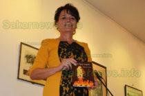 Мартенска вечер събра  ценителите на поезията  и евъргрийни