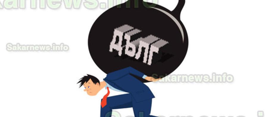 Какво се случва с банковите кредити при извънредно положение?