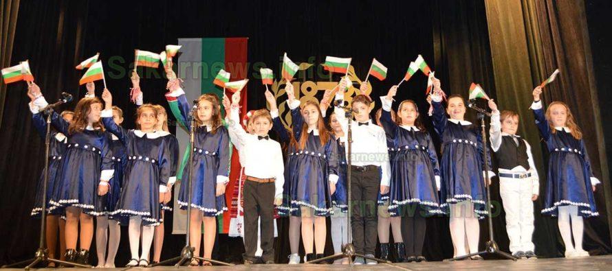Тържествен концерт за националния празник в Тополовград