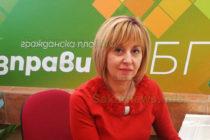 Граждански борд трябва да следи за европейските пари, отпускани на България за коронавируса