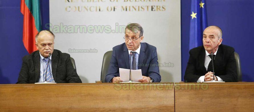 Започна работа Медицинският съвет към Министерския съвет