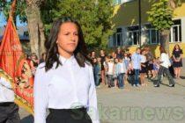 """Училище """"Иван Вазов"""" – вековно училище с вековни традиции"""
