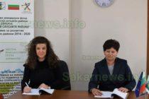 """Седми подписан договор за предоставяне на предоставяне на безвъзмездна финансова помощ към стратегията ВОМР на Сдружение """"МИГ – Харманли"""""""