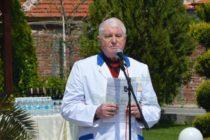 Доцент Живко Колев е новият почетен граждани на Харманли
