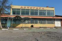 В Симеоновград забраниха на автобуси да се движат  в централната част