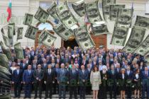 Депутатите се  отказват от заплатата, но не и от доходите си