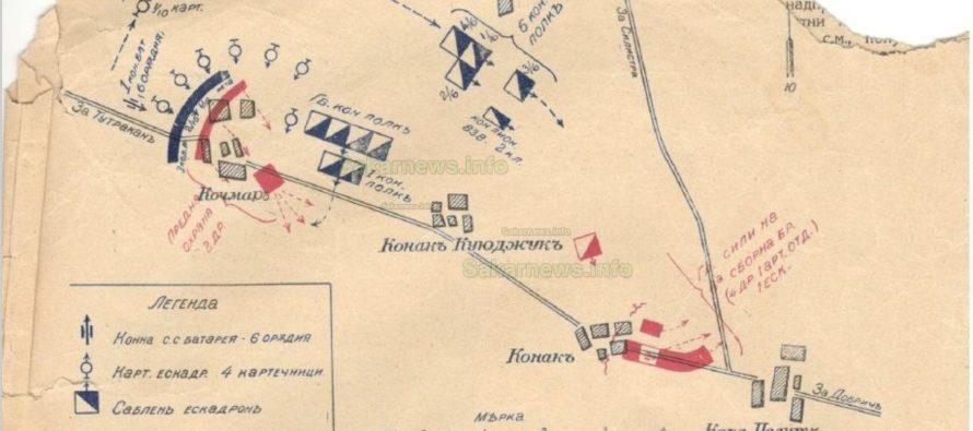 Първата атака на 6-ти конен полк  до Карапелит, I част