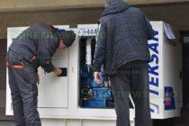 Дарители помогнаха на болницата в  Харманли