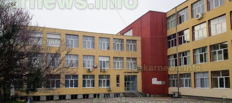 """Ученици и учители от """"Неофит Рилски"""" – без притеснения за НВО и ДЗИ през юни"""
