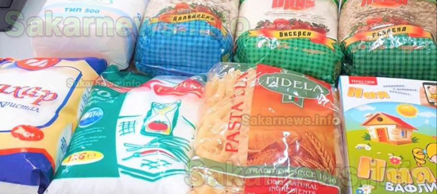 В Ивайловград ще раздават продукти на нуждаещи се във втори транш