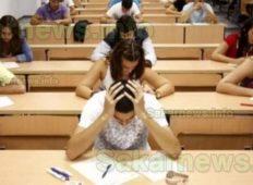 Зрелостните изпити – на 1 и 3 юни,  НВО 7. клас – на 15 и 17 същия месец