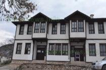 """Етнографският музей """"Паскалева къща"""" в Ивайловград, Кукеровден"""