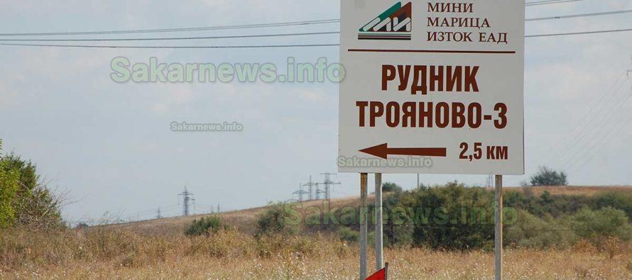 """В """"Мини Марица-изток"""" продължават противоепидемични мерки"""