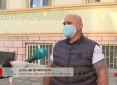 """Доброволецът Божинов: """"Не очаквах, че е толкова трудно на медиците, те са герои!"""""""