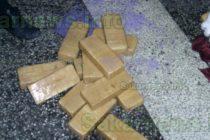 "На ""Капитан Андреево"" заловиха над 100 кг хероин"